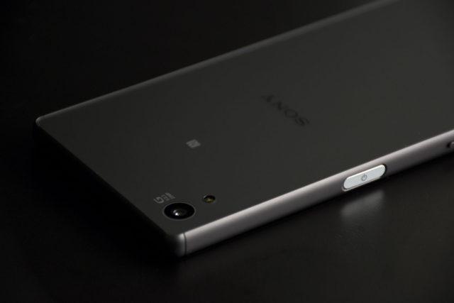 huse pentru Sony Xperia Z5