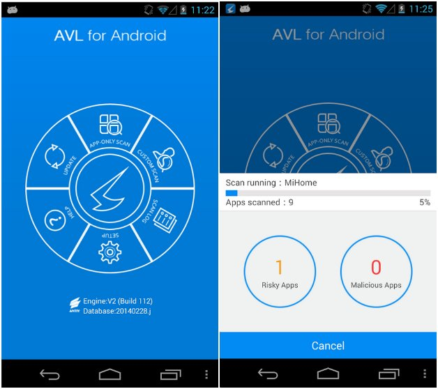 avl-for-android-w628